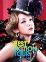 【オリコン加盟店】■安室奈美恵 DVD【BEST FICTI...