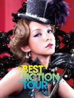 【オリコン加盟店】■安室奈美恵 DVD【BEST FICTION TOUR 2008-2009】09/9/9発売【楽ギフ_包装選択】