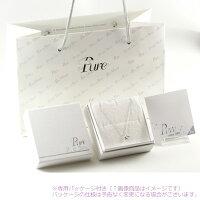 ■Pure【シルバーキュービック】