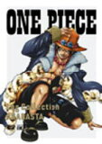 "■ONE PIECE〔ワンピース〕 DVD-BOX4枚組【Log Collection""ARABASTA""】11/1/28発売【楽ギフ包裝選択】"