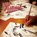 ■通常盤■テニスの王子様 CD【Love Festival】10/12/15発売