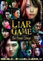 エントリーでポイント5倍!10/2迄★■10%OFF■ライアーゲーム DVD【LIAR GAME The Final Stage ...
