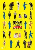 ■免運費的■多樣性DVD[嘲笑的狗2010~新的旅途~DVD-BOX]10/12/1開始銷售[輕鬆的gifu_包裝選擇][05P03Sep16]