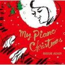 ■ビージー・アデール CD【マイ・ピアノ・クリスマス】10/11/10発売