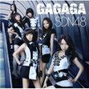 ■初回仕様B★握手会参加券封入・生写真外付■SDN48 CD+DVD【GAGAGA】10/11/24発売