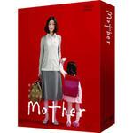 通常版■送料無料■10%OFF■TVドラマ DVD【「Mother」 DVD-BOX(6枚組)】10/9/22発売【楽ギ...