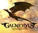 ■送料無料■GALNERYUS CD【RESURRECTION】10/6/23発売【smtb-td】