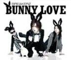 【オリコン加盟店】■通常盤■BREAKERZ CD【BUNNY LOVE/REAL LOVE 2010】10/11/3発売【楽ギフ_包装選択】