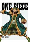 """★ポスタープレゼント[希望者]■■ONE PIECE DVD-BOX4枚組【ONE PIECE Log Collection """"WATER SEVEN"""" 】11/12/21発売【楽ギフ包裝選択】"""