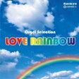嵐 オルゴール 2CD【オルゴール・セレクション Love Rainbow】12/9/5発売【楽ギフ_包装選択】【05P03Sep16】