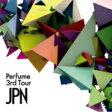 ■通常盤■Perfume DVD【Perfume 3rd Tour「JPN」】12/8/1発売【楽ギフ_包装選択】