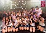 【オリコン加盟店】■NMB48 DVD【2期生公演「PARTYが始まるよ」千秋楽-2012.5.2-】12/8/21発売【楽ギフ_包装選択】
