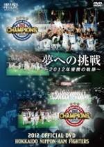 ♦ 職業棒球 DVD12/11/23 發佈