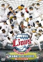 ■職業棒球DVD12/11/23開始銷售