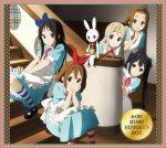 ■けいおん! 12CD【K-ON!MUSIC HISTORY'S BOX】13/3/20発売【楽ギフ_包装選択】【05P03Sep16】