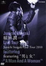 """【オリコン加盟店】■稲垣潤一 DVD【Junichi Inagaki Live Tour 2010 〜featuring """"男と女""""〜】12/12/19発売【楽ギフ_包装選択】"""