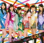 ももいろクローバー CD+DVD【行くぜっ!怪盗少女 〜Special Edition〜】12/9/26発売