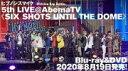 【オリコン加盟店】★特典ロゴステッカー[外付]★特典映像収録★10%OFF■ヒプノシスマイク -Division Rap Battle- 2DVD【ヒプノシスマイク -Division Rap Battle- 5th LIVE@AbemaTV 《SIX SHOTS UNTIL THE DOME》】20/8/19発売【楽ギフ_包装選択】