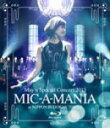 【オリコン加盟店】送料無料■May'n [メイン] Blu-ray【May'n Special Concert 2013「MIC-A-MANIA」at BUDOKAN】13/7/24発売【楽ギフ_包装選択】