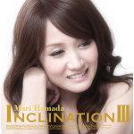 DVD付き★送料無料■通常盤■浜田麻里 CD+DVD【INCLINATION III】13/8…
