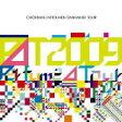 初回仕様[取寄せ]★ステッカー封入■送料無料■Perfume Blu-ray【Perfume Second Tour 2009『直角二等辺三角形TOUR』】13/8/14発売【楽ギフ_包装選択】