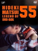 ■職業棒球3DVD13/8/28開始銷售