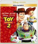 【オリコン加盟店】■ディズニー Blu-ray+DVD【トイ・ストーリー2 MovieNEX】13/11/20発売【楽ギフ_包装選択】