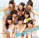 【オリコン加盟店】■NMB48 CD+DVD【僕らのユリイカ】13/6/19発売【楽ギフ_包装選択】