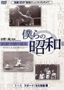 ■職業棒球DVD13/4/17開始銷售