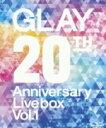 【オリコン加盟店】送料無料■GLAY 3Blu-ray【GLAY...