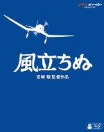 10%OFF+送料無料■ジブリ Blu-ray14/6/18発売
