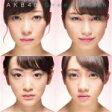 通常盤Type N★生写真封入■AKB48 CD+DVD【Green Flash】15/3/4発売【楽ギフ_包装選択】【05P03Sep16】