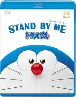 10%OFF■通常盤■映画ドラえもん Blu-ray【STAND BY ME ドラえもん】15…