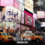 【オリコン加盟店】Apink CD【2011-2014 Best of Apink〜Korean Ver.〜】14/12/17発売【楽ギフ_包装選択】