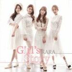 CD, 韓国(K-POP)・アジア KARA CDGirls Story15617
