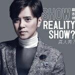 韓国(K-POP)・アジア, その他 DVDSHOW CDDVDREALITY SHOW ? ?16217