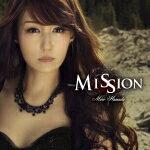 送料無料■浜田麻里 CD【Mission】16/1/13発売【楽ギフ_包装選択】