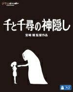 10%OFF+送料無料■ジブリ Blu-ray14/7/16発売