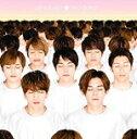 【オリコン加盟店】★特典ミニポスター[希望者]■初回限定盤B...