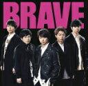 【オリコン加盟店】●初回盤[DVD付]★16P歌詞ブックレッ...