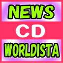 【オリコン加盟店】通常盤★ボーナストラック+20Pブックレット付■NEWS CD【WORLDISTA】19/2/20発売【ギフト不可】