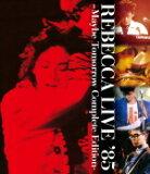 【オリコン加盟店】★10%OFF■レベッカ Blu-ray【REBECCA LIVE '85 -MAYBE TOMORROW Complete Edition-】19/10/23発売【楽ギフ_包装選択】