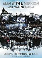 邦楽, ロック・ポップス 10OFFMAN WITH A MISSION DVDWolf Complete Works VI19424