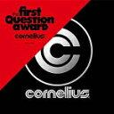 【オリコン加盟店】CORNELIUS[コーネリアス] CD【The First Question Award】19/7/31発売【楽ギフ_包装選択】