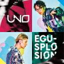 【オリコン加盟店】エグスプロージョン CD+DVD【UNO】19/11/27発売【楽ギフ_包装選択】