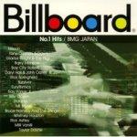 【オリコン加盟店】■V.A.(洋楽) CD【ビルボードNo.1 ヒッツ】 07/10/24発売【楽ギフ_包装選択】