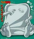 【オリコン加盟店】■ぬりかべ (CV: 龍田直樹) CD【かぞくがいちばん】07/9/26発売【楽ギフ_包装選択】
