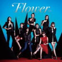 【オリコン加盟店】★送料無料■Flower CD【Flower】14/1/22発売【楽ギフ_包装選択】