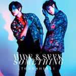 ■東方神起 CD【Hide & Seek / Something】14/2/5発売【楽ギフ_包装選択】