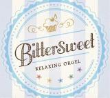 【オリコン加盟店】α波オルゴール CD【Bittersweet 〜嵐〜 】14/2/28発売【楽ギフ_包装選択】